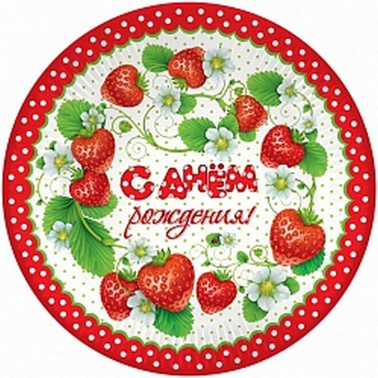 начала красивые открытки ягодка случае декора короткой